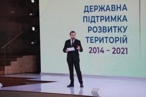За 500 днів «Великого будівництва» ввели в експлуатацію понад півтисячі об'єктів - Тимошенко