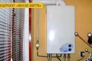 Індивідуальне опалення: у Тростянці на Сумщині містяни забезпечені теплом і гарячою водою