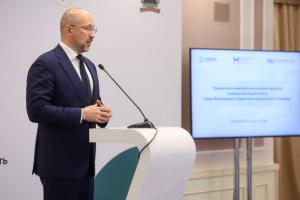 Шмигаль пояснив, що є основою для реалізації сотень проєктів в Україні