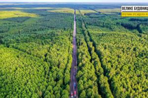На Волині ремонтують дорогу біля кордону з Білоруссю - відео