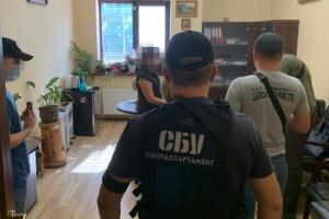 Оборудка на п'ять мільярдів: СБУ завадила незаконній приватизації 45 санаторіїв