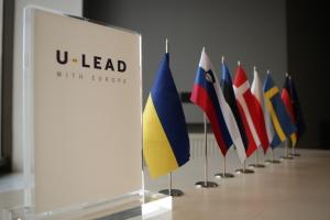 U-LEAD: Полтавщина - лідер серед регіонів за зростанням доходів місцевих бюджетів