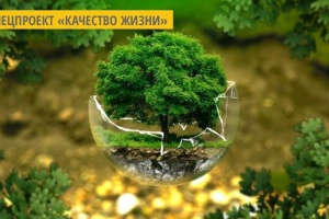 В Запорожье пройдет V Международный «Эко Форум»