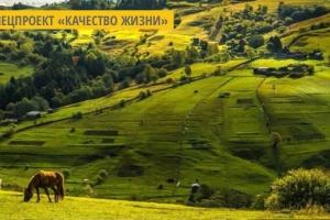 Черниговский путешественник намерен пешком пересечь Украину с запада на восток