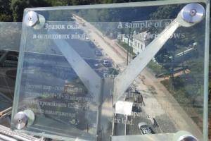 Вандал з «мосту Кличку» сказав поліції, що випробовував конструкції на міцність