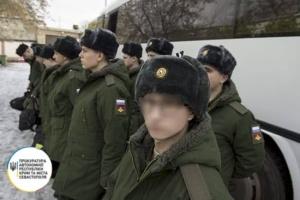 В Украине открыли дело на бизнесмена, который способствовал незаконному призыву в оккупированном Крыму