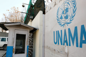 Штаб-квартира ООН в Афганістані зазнала артилерійського удару