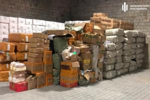 На Одесской таможне выявили контрабанду товаров из Китая на свыше 7 миллионов