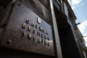 """SBU did not """"kidnap"""" fugitive Judge Chaus, acting within legal field – statement"""