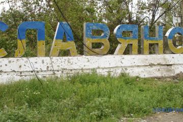 Ukrainian military thwarted Kremlin's plans in 2014 - Donetsk regional governor