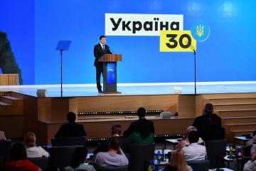 "Selenskyj nimmt am Forum ""Ukraine 30. Dezentralisierung"" teil"