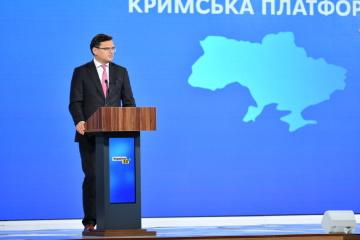 Kouleba : Le nombre de participants au sommet inaugural de la plateforme pour la Crimée passe à 33