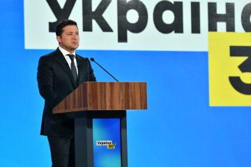 Zelensky names top priorities of Ukrainian diplomacy