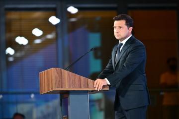 """Aktualizacja Układu o stowarzyszeniu - Zełenski nazwał """"zadaniem minimum"""" na szczyt Ukraina-UE"""