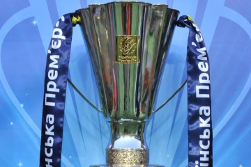 Fußball: Supercup auf September verschoben