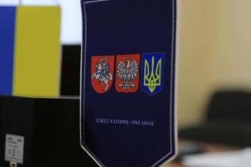 Three Swords 2021: Ucrania realizará ejercicios militares con Polonia, Lituania y Estados Unidos