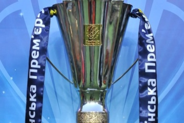 Ukrainian Super Cup match moved to Sept 22