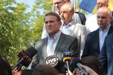 Суд розглядає апеляцію на запобіжний захід Медведчуку