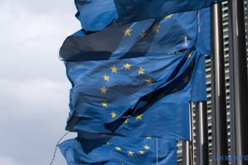 EU: Konflikt in der Ostukraine durch Aggression Russlands verursacht