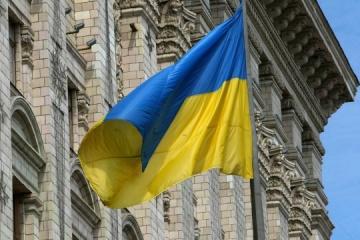 Fünfte Ukraine-Reformkonferenz findet 2022 in der Schweiz statt
