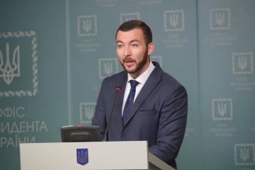 President Zelensky's spokesperson to hold briefing today