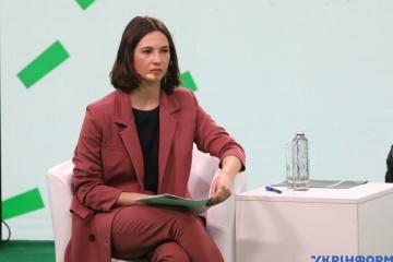 高等司法評議会の再編 ウクライナの裁判システム浄化法案の採択