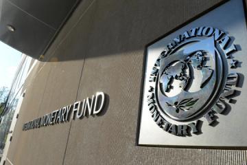 Gobernador del BNU: Ucrania puede recibir alrededor de $ 2.73 mil millones del FMI