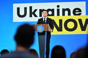Volodymyr Zelensky a ouvert le forum « Ukraine 30. Politique humanitaire »