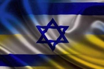Zelensky looks forward to meeting with new Israeli president in Kyiv