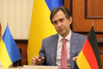 Liubchenko invites German business to invest in Ukraine