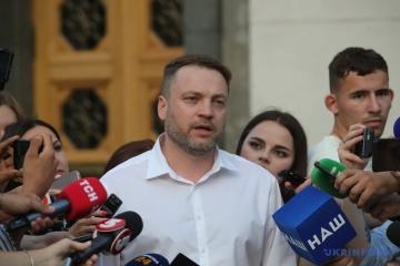 Monastyrsky agrees to head Ukrainian Interior Ministry
