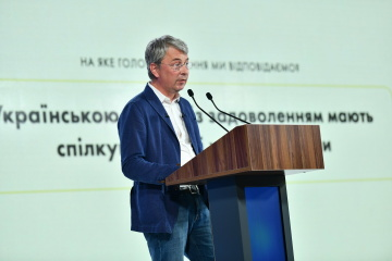 Lernplattform: Ukrainisch online lernen und testen