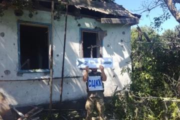 ウクライナ統一部隊、ロシア占領軍の民間施設の砲撃跡公開
