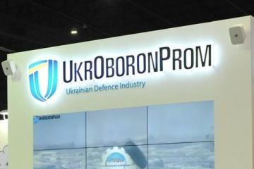 Ukroboronprom doubled its net profit in H1 2021