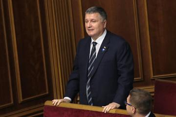 Parlament prüft heute Rücktritt von Awakow und hält eine außerordentliche Sitzung ab