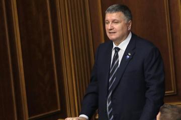 Parliament dismisses interior minister Avakov