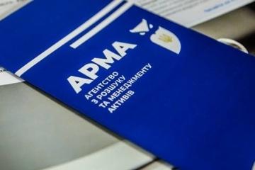 Rada Najwyższa przyjęła ustawę o reformie ARMA
