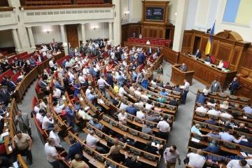La Verkhovna Rada accepte la démission d'Arsen Avakov