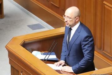 Shmygal: El presupuesto estatal obtiene UAH 35 mil millones más de ingresos de lo planeado