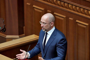 Several countries agreed to recognize Ukrainian vaccination certificates – PM Shmyhal