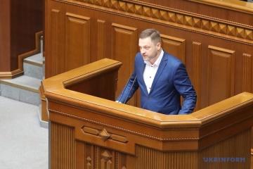 Rada mianowała Monastyrskiego Ministrem Spraw Wewnętrznych