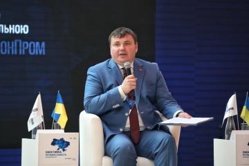 More than half of Ukrainians ready to take up arms to defend Ukraine – Ukroboronprom CEO