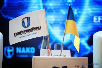 Ukroboronprom, Special Comms Service sign cooperation memo on cyber defense