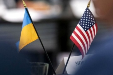 Embajada: Estados Unidos seguirá ayudando a Ucrania a combatir la COVID-19