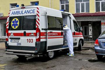 Ukraine reports 598 new coronavirus cases