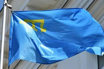 La loi sur les peuples autochtones est entrée en vigueur en Ukraine