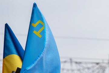 Law on indigenous peoples comes into force in Ukraine