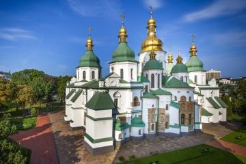Зеленська хоче, аби Київський саміт перших леді та джентльменів започаткував нову традицію