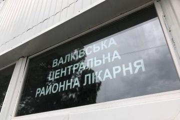 Медикам з Харківщини, які перекривали трасу, почали виплачувати зарплатні борги