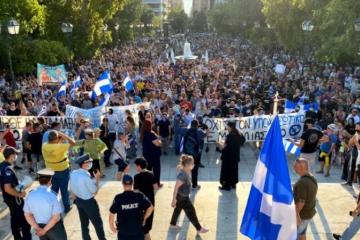 У Греції поліція знову розігнала акцію протесту проти COVID-вакцинації